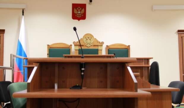 Жительница Артемовского отсудила ушколы 180 тысяч рублей заперелом ноги