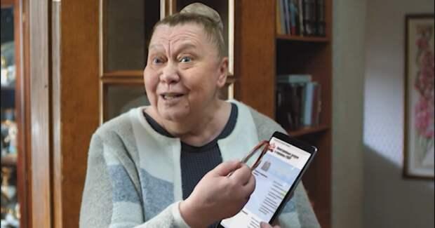 Пенсионный фонд объявил рекламный тендер на 281 млн рублей