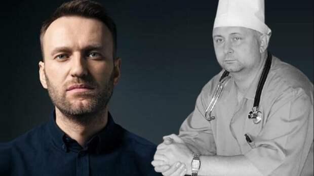 В Омске скончался заместитель главврача больницы, где лечили Навального