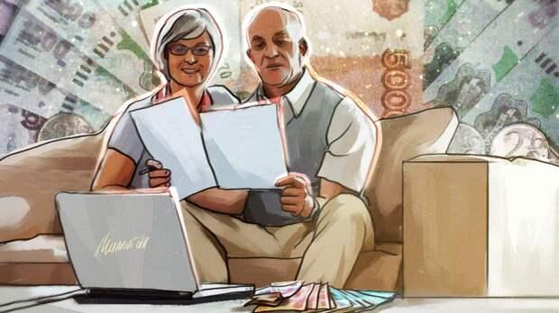 НПФ выплатят пенсионерам 20 млрд рублей до конца года