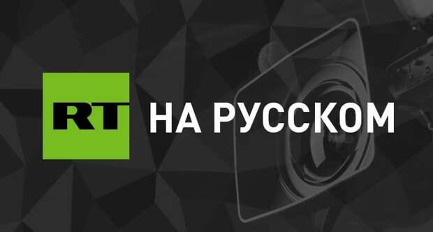 Адвокат сообщил о планируемом переводе Ярошенко в частную тюрьму США