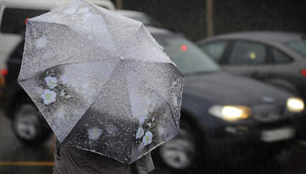 Небольшой дождь и до плюс 8 градусов ожидается в Подольске в четверг