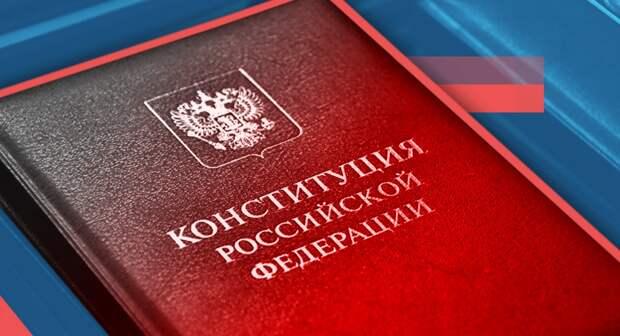 Эксперты назвали информационную составляющую конституционного процесса безупречной