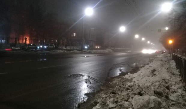 МЧС предупреждает оренбуржцев обопасности 5февраля