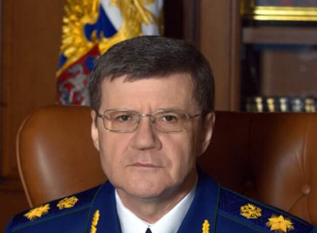 Юрия Чайку лишили должности