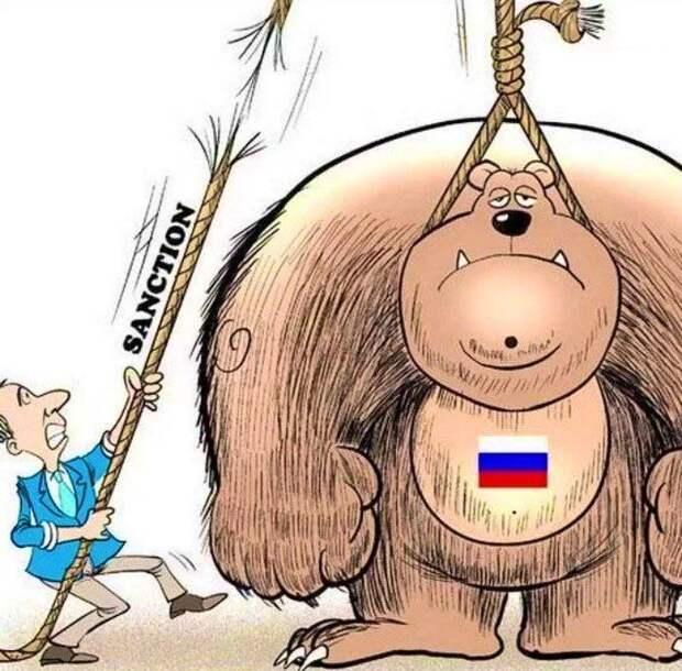 Больше санкций против России, хороших и разных!