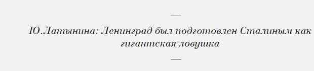 Президент РФ напомнил в Израиле, что мирное небо над головами собравшихся – результат подвига Красной армии