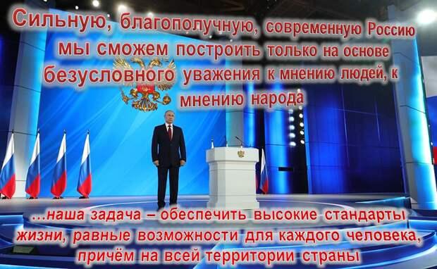 """День Победы, """"одинокий"""" Путин и звон колоколов..."""