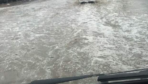 Движение затруднено в промзоне Северная из‑за скопившейся воды