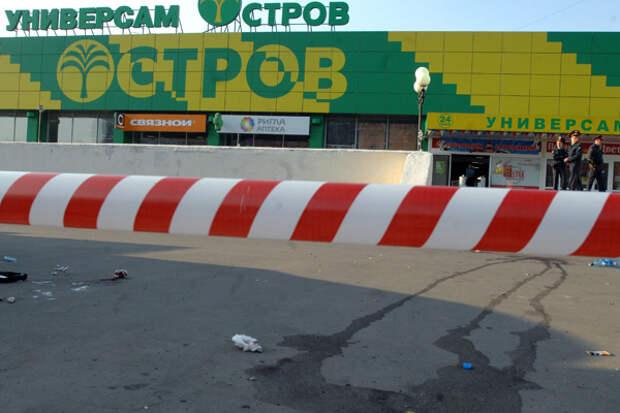 Супермаркет «Остров», в котором майор Евсюков устроил стрельбу. Фото: Станислав Красильников / ИТАР-ТАСС
