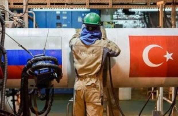 Газопровод о двух концах: Причины временного отказа Турции от «Газпрома»