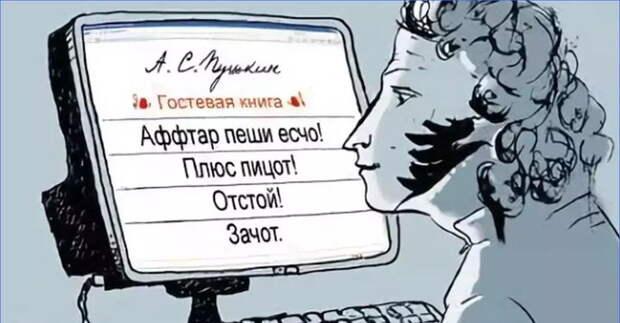 Русский язык вышел на второе место в интернет-пространстве
