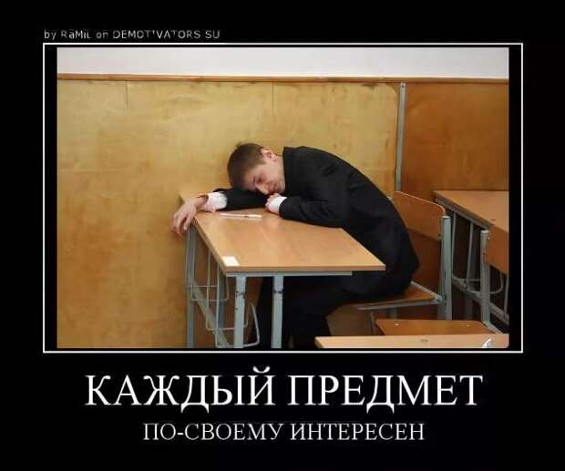 Смешные комментарии. Подборка chert-poberi-kom-chert-poberi-kom-45201230072020-13 картинка chert-poberi-kom-45201230072020-13