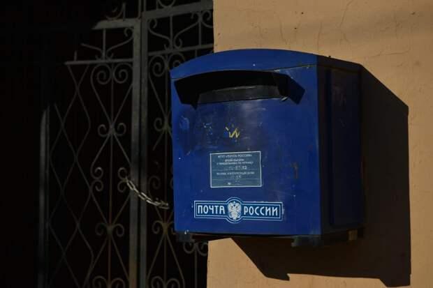 Почтальоны в Дзержинске и Заволжье жалуются, что им не оплатили работу в выходные дни