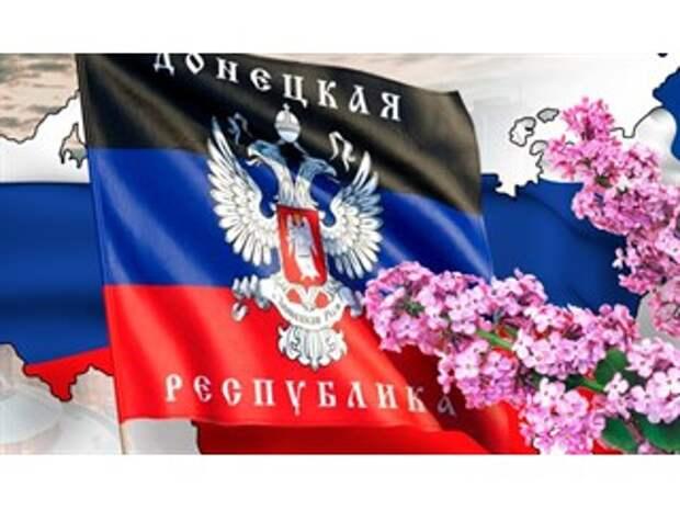 «Мы вышли из состава Украины» – ДНР ставит на место Киев