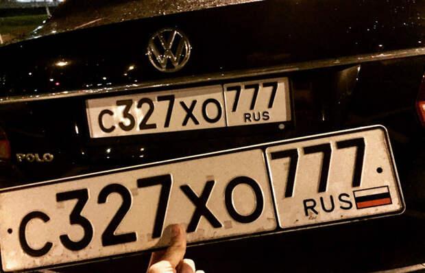 Что означает номерной знак без флага РФ и дает ли он какие-то преимущества