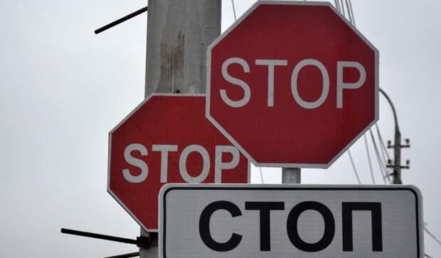 Автодорогу «Кола» несколько раз перекроют вКарелии