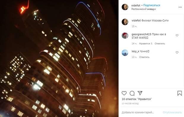 Фото дня: в Ростокине обнаружили малую копию «Москва-Сити»