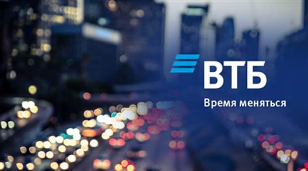 ВТБ планирует выплачивать 50% прибыли в качестве дивидендов