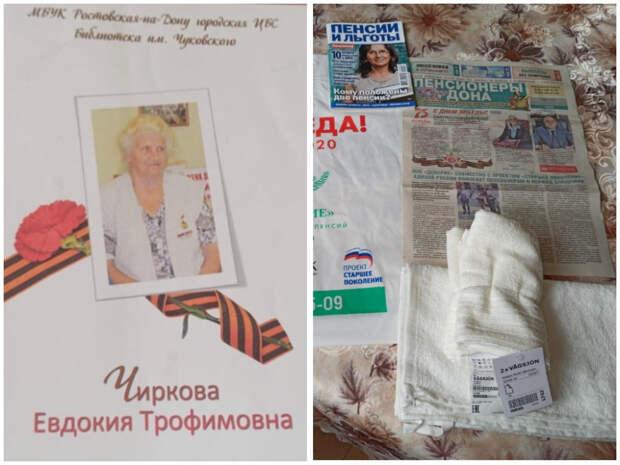 В Ростове «Единая Россия» подарила ветерану войны два полотенца из«Икеи» за129 рублей
