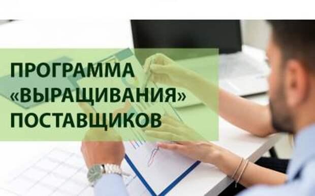 Виктор Богушевич: Мы можем помочь решить серьезную задачу гарантированного сбыта