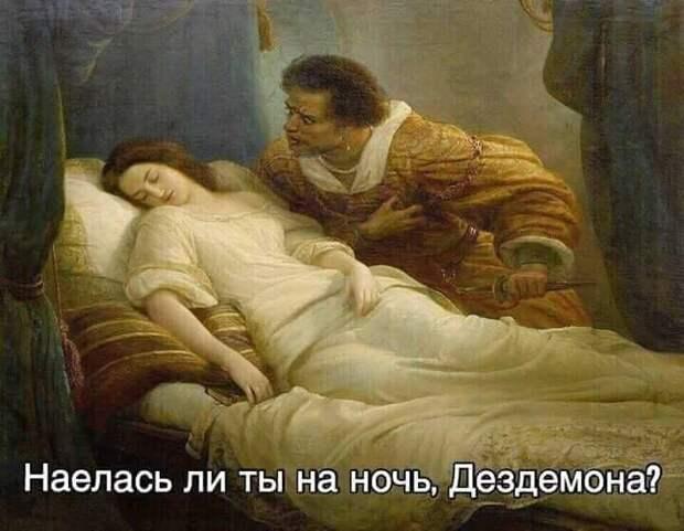 Прибегает пациент к врачу и орет: — Доктор, срочно кастрируйте меня!...