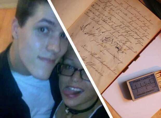Парень из Канады нашел способ связаться с любимой девушкой, которая погибла 8 лет назад
