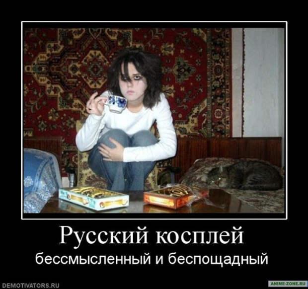 """Картинки по запросу """"ржачные демотиваторы 2020"""""""