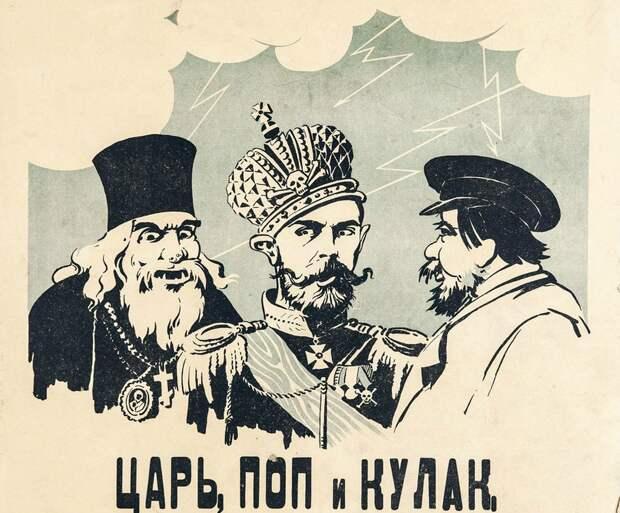 Раскулачивание крестьян в СССР: кто такие кулаки?, изображение №3
