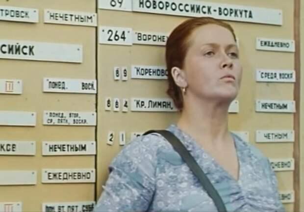 5 интересных фактов о фильме «Вас ожидает гражданка Никанорова»