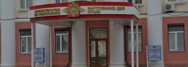 В МВД пожаловались на нарушителей коронавирусной самоизоляции в Крыму