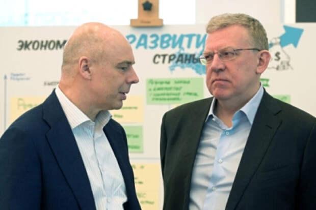Холодный душ для силуановых-кудриных: приватизация госкомпаний в России отменяется