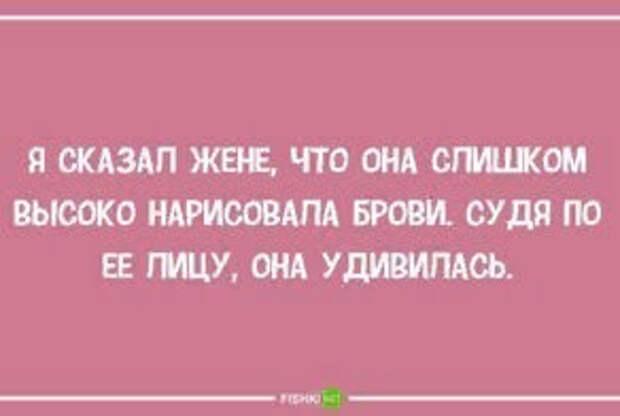 - Милый, ты хоть вспоминал обо мне сегодня?... Улыбнемся))