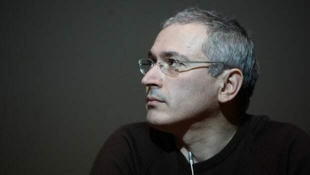 На фото: Михаил Ходорковский