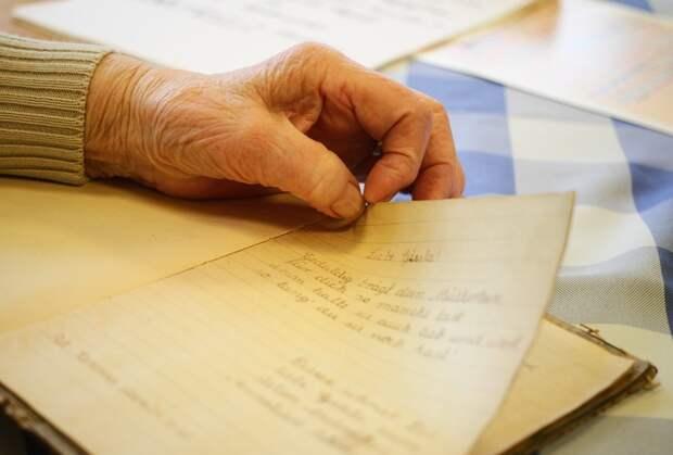 Пожилых жителей Башкирии самоизолируют с 10 ноября