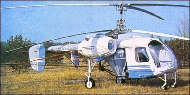 Сельскохозяйственный Ка-26
