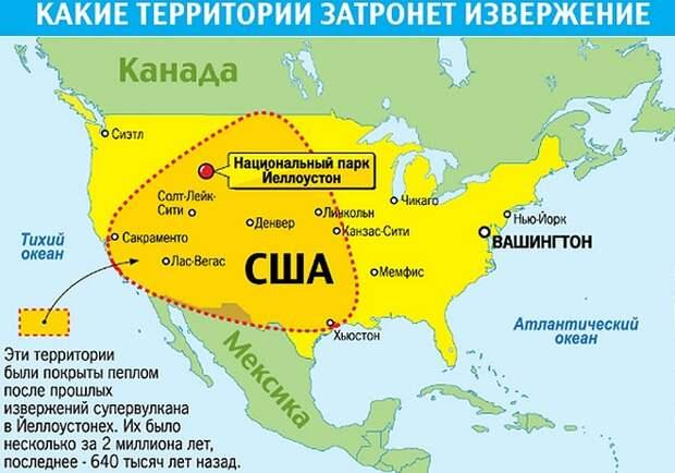 В качестве напоминания. Карта затопленного мира Эдгара Кейси.