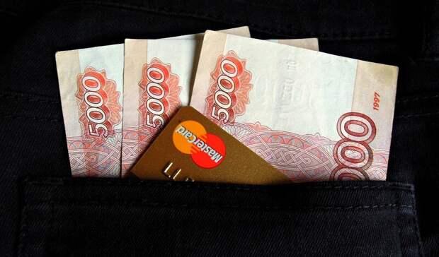 Почти 1млн руб заставили заплатить компанию вРостове из-за «серых» зарплат
