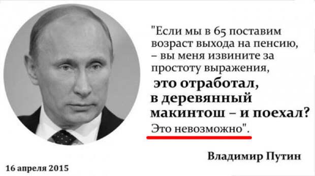 Путин единственный, кто способен делать невозможное