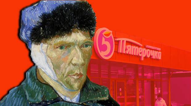 Тёмные времена настали: В «Пятёрочке» покупатель откусил ухо охраннику