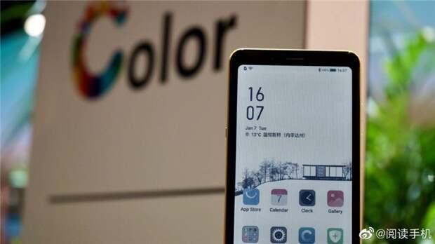 Компания Hisense представила первый смартфон с экраном на цветной электронной бумаге
