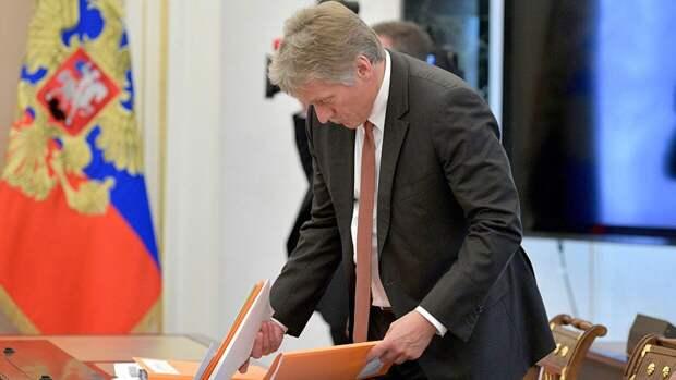 """Песков рассказал, кто будет присутствовать на послании президента в """"Манеже"""""""