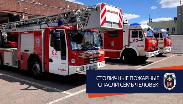 Пожарные машины / Фото: Пресс-служба МЧС по ЮВАО