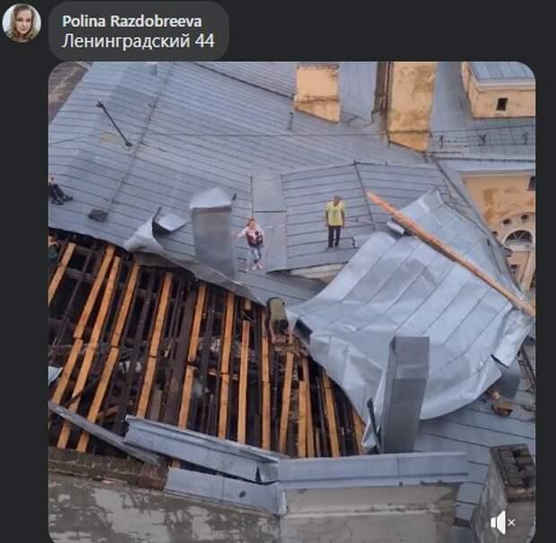 Сорванные ветром листы крыши дома на Ленинградке демонтированы — управа
