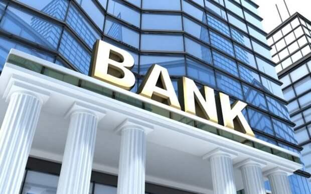 У региональных банков появились перспективы и стратегии развития