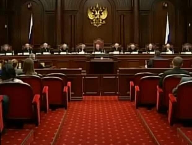 Конституционный суд разрешил взыскивать единственное жилище должника в некоторых случаях