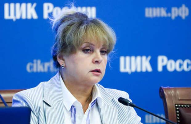 Глава Центральной избирательной комиссии РФ Элла Памфилова.