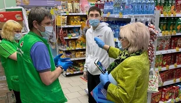 Продавца без маски выявили в сетевом магазине Подольска в ходе рейда