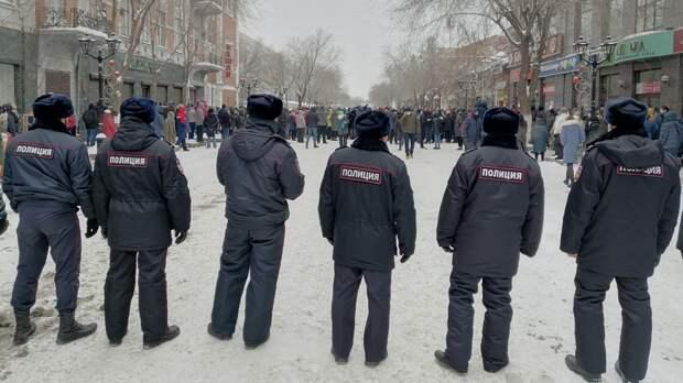 Названы суммы штрафов, которые заплатят участники незаконного митинга вОренбурге