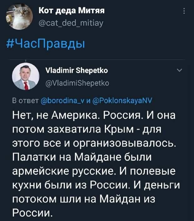 «Крымская платформа» провалилась в свидомую бездну…Запад чётко дал понять Киеву, что его фантомные боли ему до лампочки!